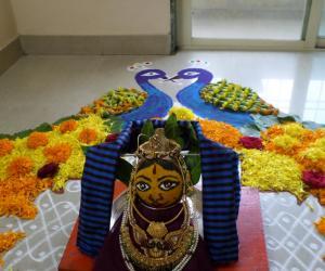 Rangoli: HAPPY  SRI VARALAKSHMI POOJA