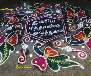 Rangoli: Rev's flower peacock for tamil puthandu.