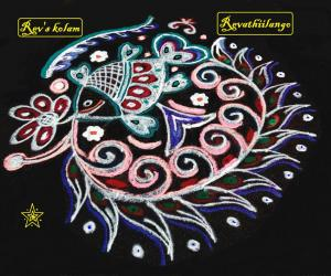 Rangoli: Rev's daily fish design.