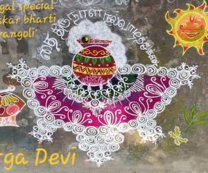 Pongal special sanskar bharti rangoli 2019