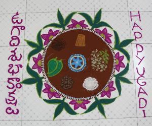 Rangoli: Happy Ugaadi
