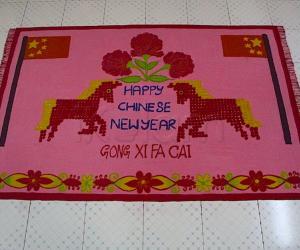 Rangoli: Happy Chinese new year