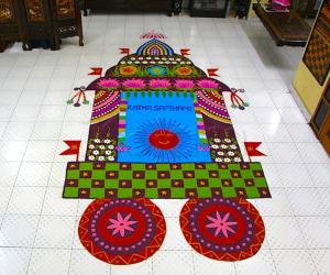 Rangoli: HAPPY RATHA SAPTHAMI
