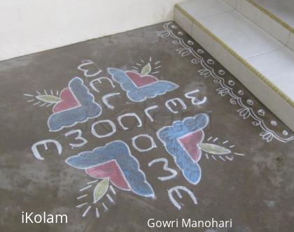 Rangoli: Chalk kolam in Singapore!!!