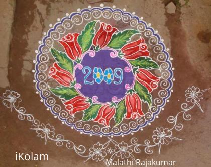 Rangoli: Rose garland