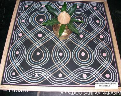Rangoli: DEEPAAVALI Competition 2009