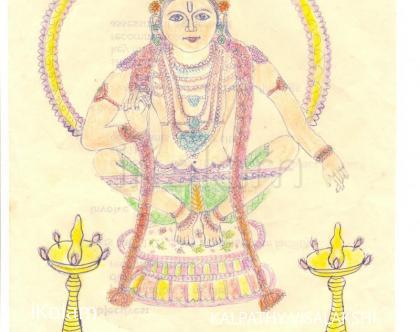 Rangoli: Lord  Ayyappan