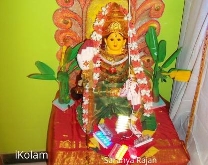 Rangoli: Golu Competition 2010