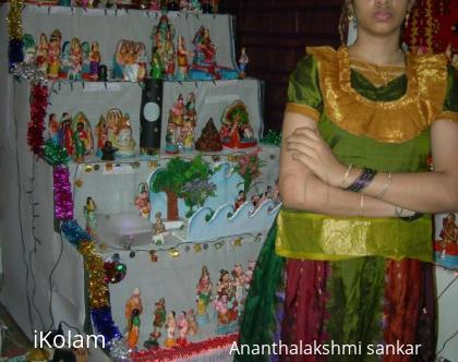 Rangoli: Title of the Kolu: 12 Jothirlingam Kshetras