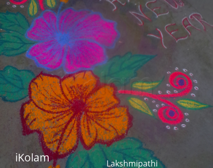 Rangoli: Happy New Year rangoli
