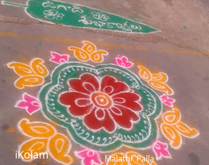 Rangoli: Muggu on this Ugadi