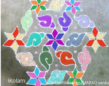 Rangoli: MARGAZHI KOLAM 08.1.2013
