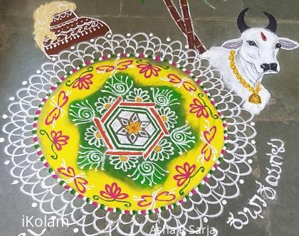 Rangoli: Sankranthi