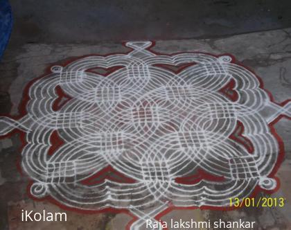 Rangoli: Pogi rangoli