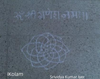 Rangoli: First Attempt Hridaya Kamala Kolam