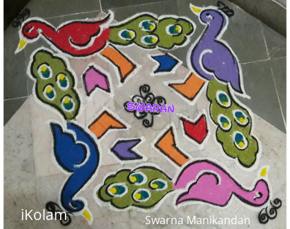 Rangoli: Margazhi day 2 peacock kolam