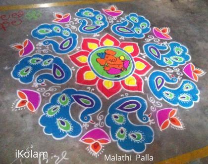 Rangoli: Ganesha rangoli 2015