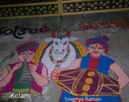 Rangoli: Pongal 2016