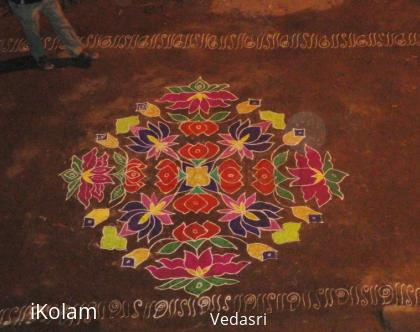 Rangoli: Floral rangoli colour filled