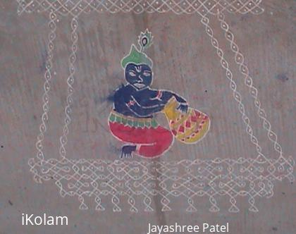 Rangoli: Krishna Janmastami