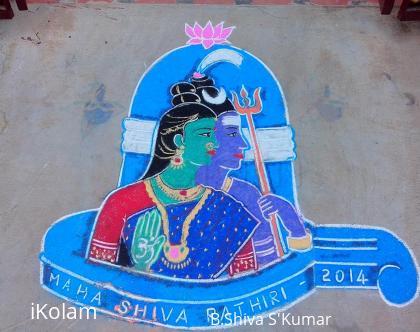 Rangoli: Shiva rathiri