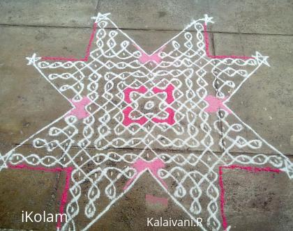 Rangoli: Christmas 2014