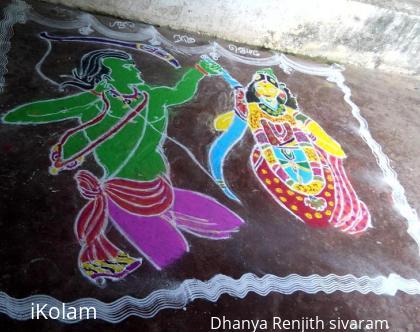 Rangoli: Ram navami rangoli