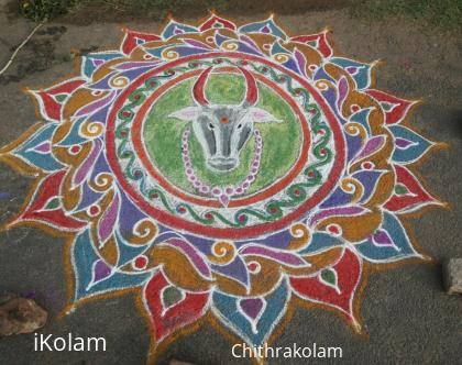 Rangoli: Happy maatu pongal 2015