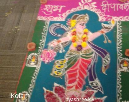 Rangoli: Lakshmi