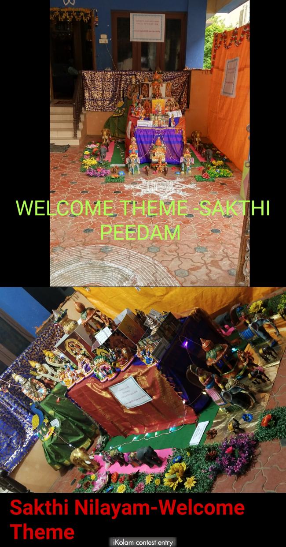 Welcome Theme