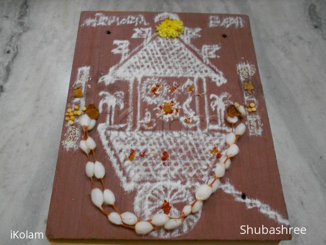 Ratha Sapthami Rangoli 2013 - Ratha ....