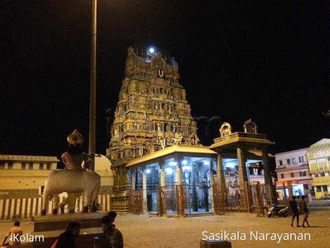 Gopuram -
