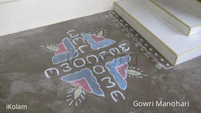 Rangoli: Chalk kolam in Singapore!!!