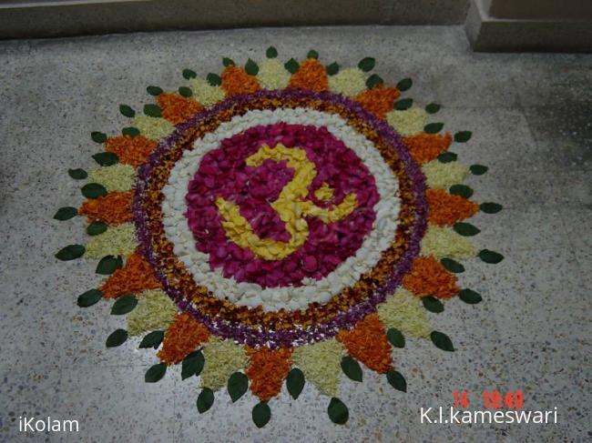 Rangoli: FLORAL RANGOLI