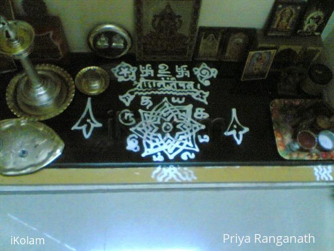 Rangoli: hridaya kamalam kolam
