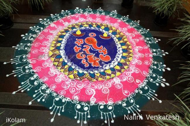 Rangoli: Diwali Rangoli -- 2009