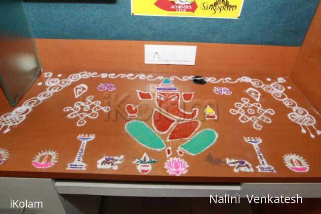 Rangoli: Another Ganesha