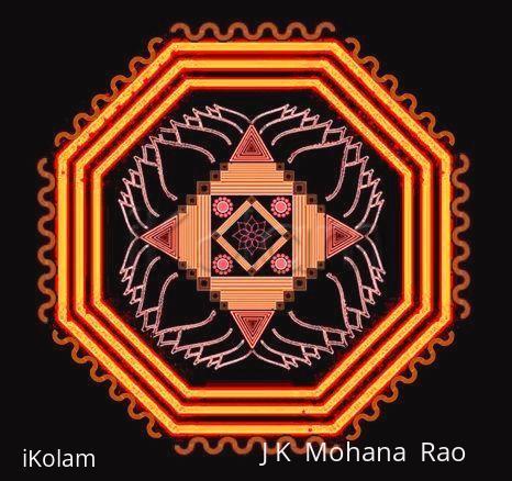 Rangoli: paDi kOlam - 7