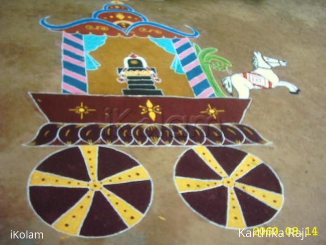 Rangoli: Car Festival Kolam
