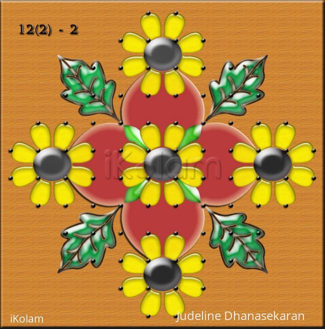 Rangoli: Spring Garden Kolams - Sunflowers