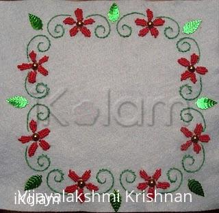 Rangoli:  Border Embroidary pouch