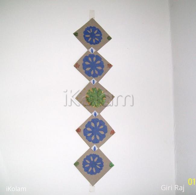 Rangoli: simple wallhanging