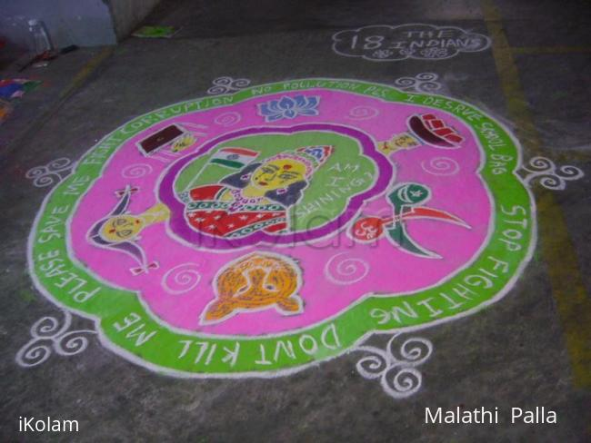 Rangoli: Concept Rangoli-Is India shining? - pic 1