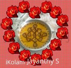 Rangoli: aarti plate with border