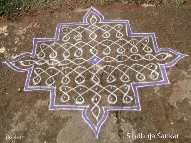 Rangoli: Inspiration Ms.Veni