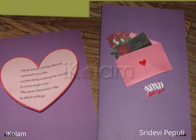 Rangoli: Valentine's Day Greeting Card