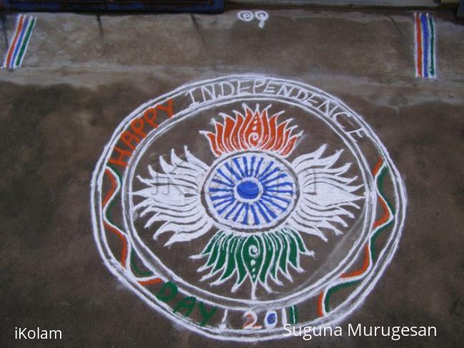 Rangoli: Happy Independence day!