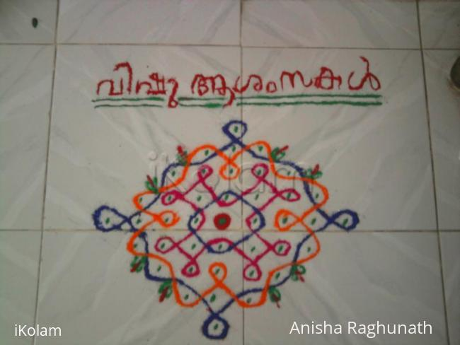 Rangoli: coloured chikku kolam