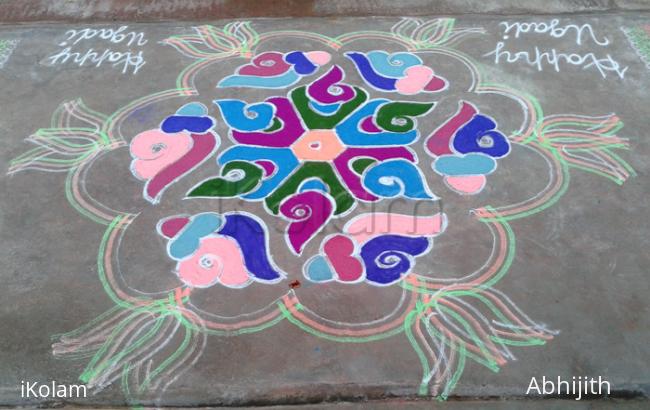 Rangoli: Ugadi kolam