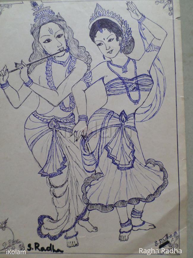 Rangoli: RANGOLI BY PEN on PAPER